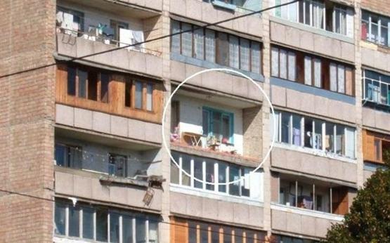 Nebezpečný balkón