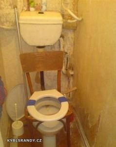 Neuvěřitelný záchod