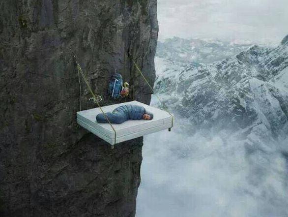 Spaní ve výšinách