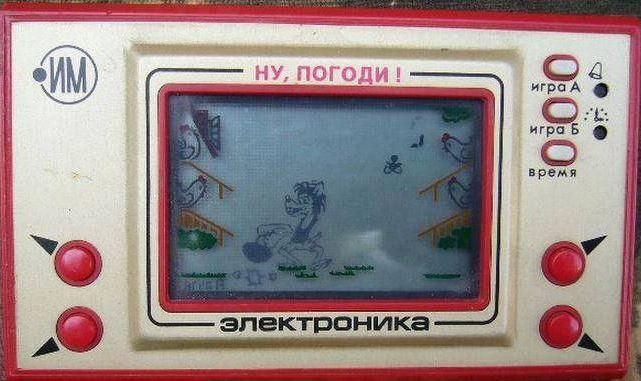 Vzpomínka na dětství