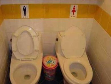 WC pro manžele
