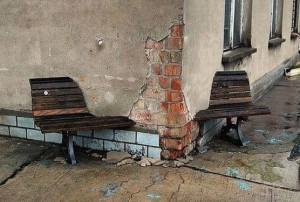 Zazděná lavička
